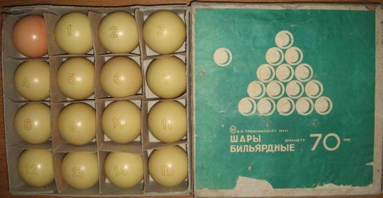 Из чего делают шары в бильярде 54
